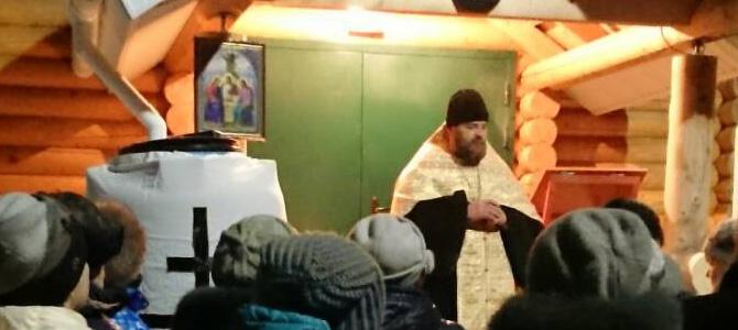 Великое освящение воды в с. Первомайский